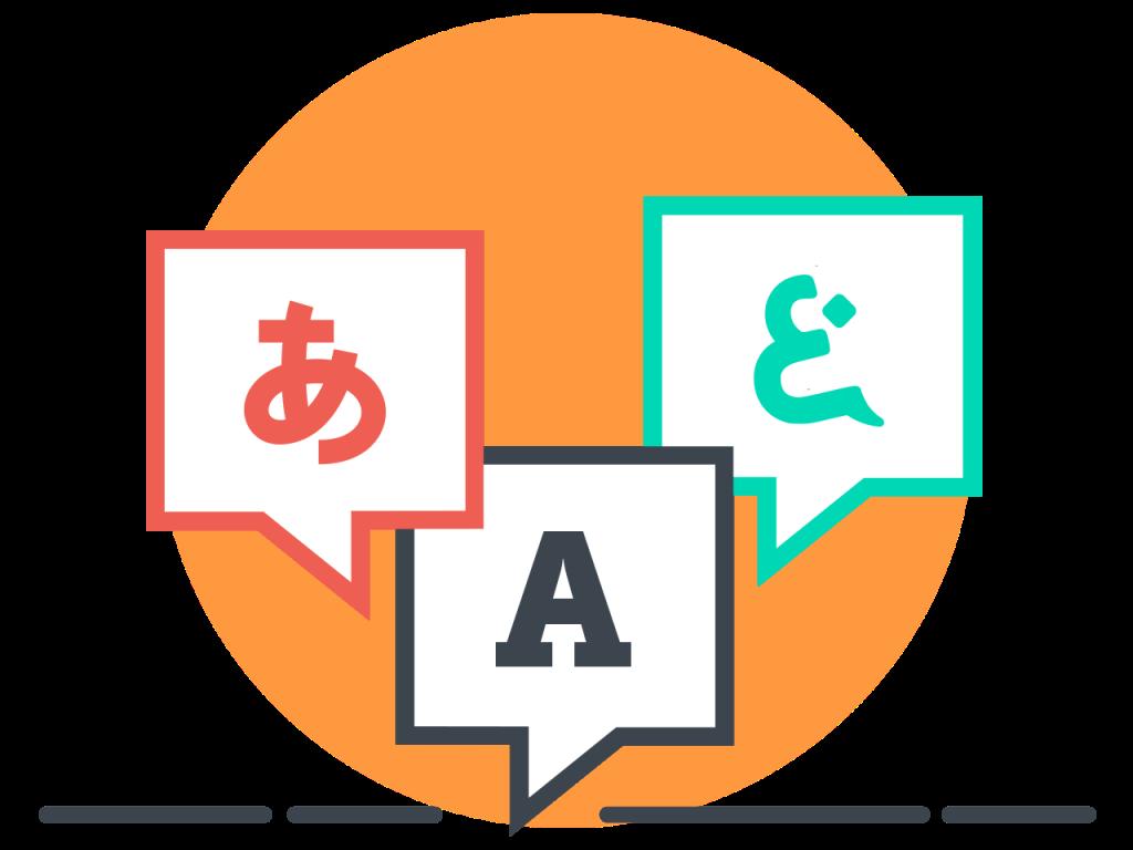 Theme Feature - Multilanguage theme